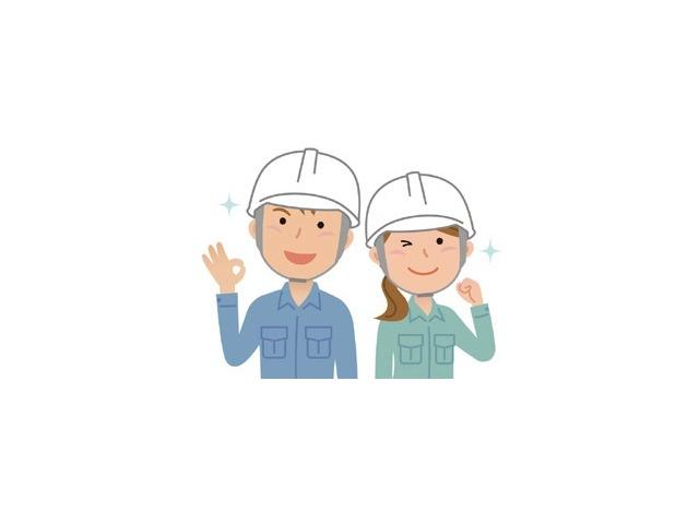 千葉港運倉庫株式会社 鹿島第二営業所のアルバイト情報
