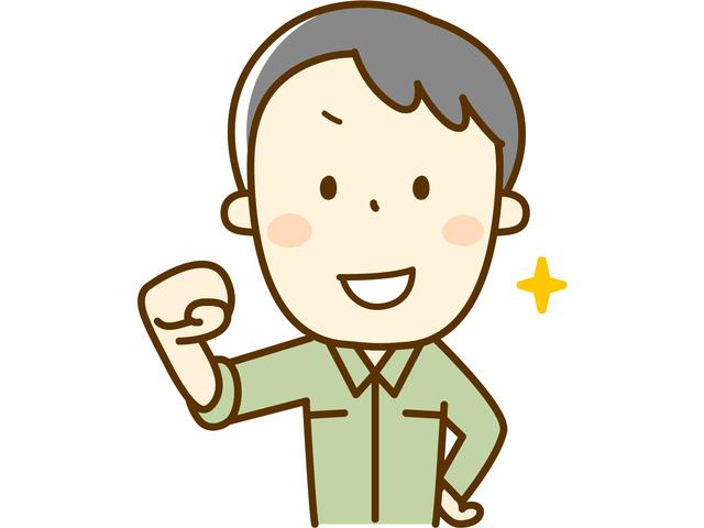 株式会社福島ビルテックのアルバイト情報