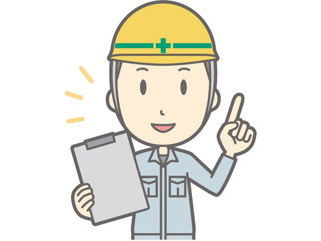 藤本電業株式会社 千葉事務所のアルバイト情報