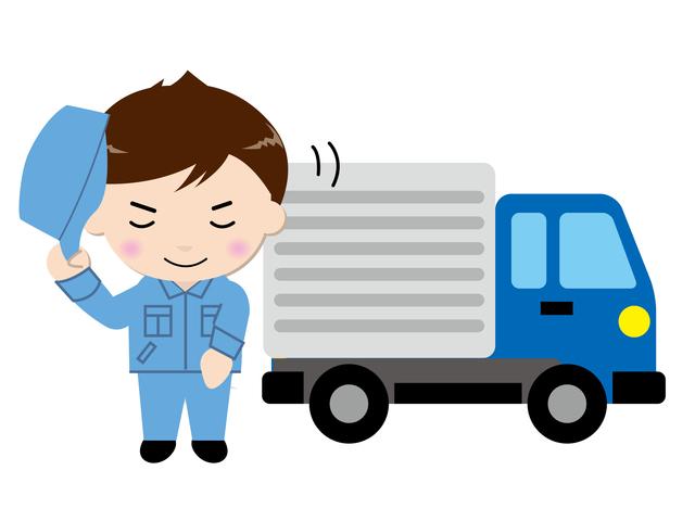北三運輸株式会社 長野営業所のアルバイト情報