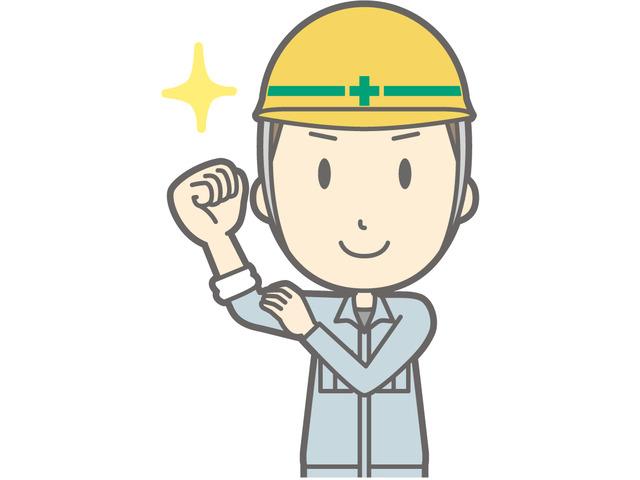 有限会社 トータルホーム関東 本社のアルバイト情報
