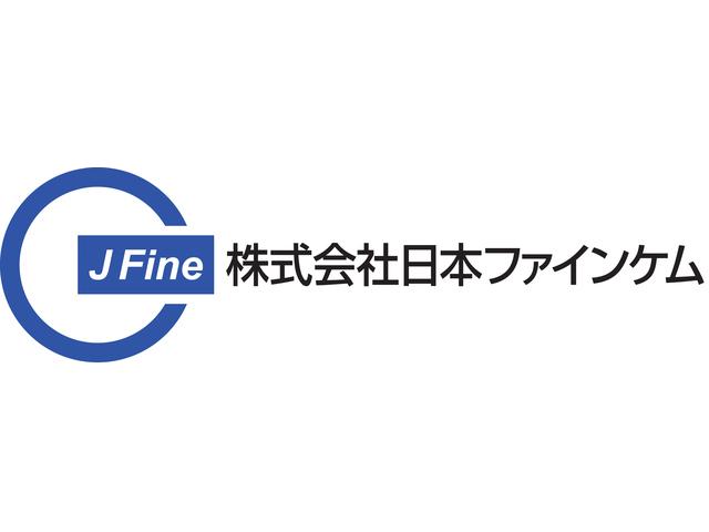 株式会社日本ファインケムのアルバイト情報