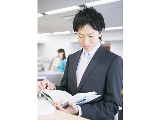 富士屋産業のアルバイト情報