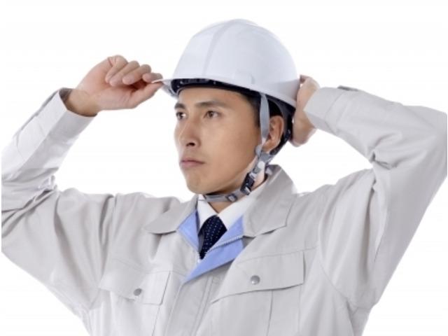 稲野総業のアルバイト情報