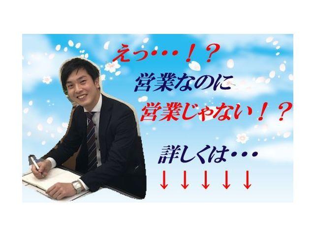 株式会社飯田産業 宇都宮店のアルバイト情報