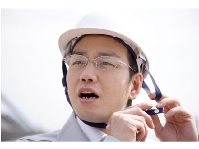 株式会社ノグチ工業のアルバイト情報
