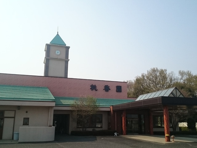 障害者支援施設桃香園のアルバイト情報