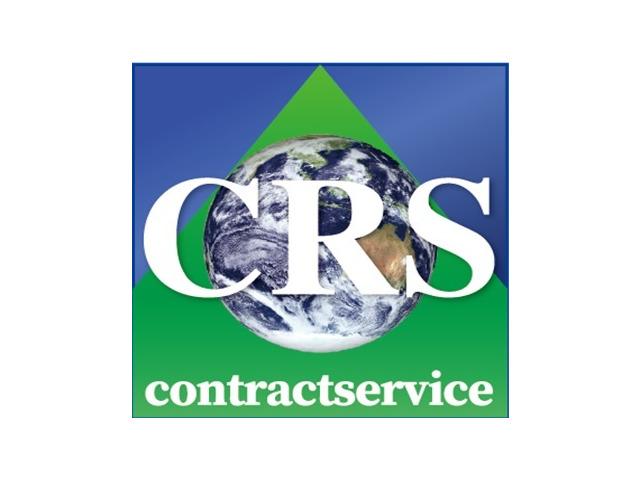 株式会社コントラクトサービスのアルバイト情報