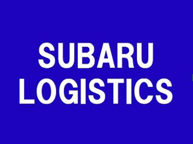 株式会社スバルロジスティクスのアルバイト情報