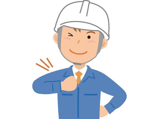 有限会社 ミヤコ建施のアルバイト情報