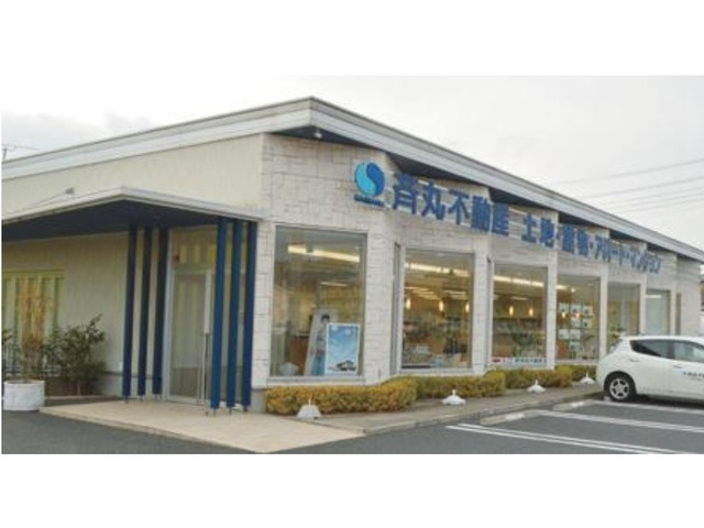 株式会社 斉丸不動産のアルバイト情報