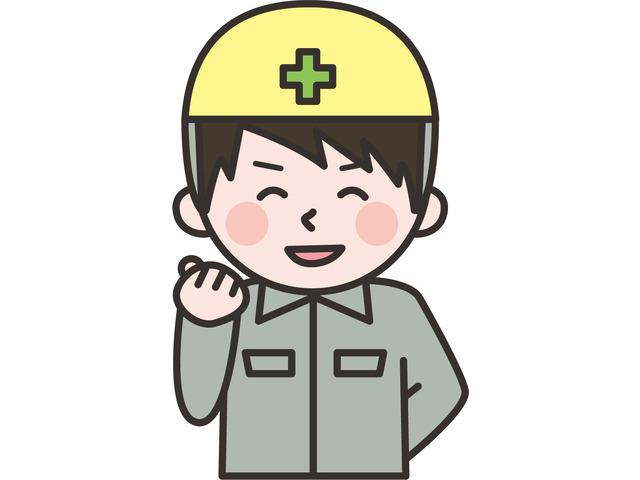 株式会社アシスト総業のアルバイト情報