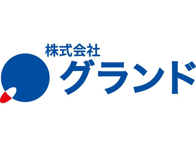 株式会社グランド 仙台営業所のアルバイト情報