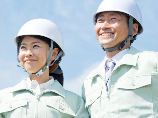 株式会社タカサ 人事部のアルバイト情報