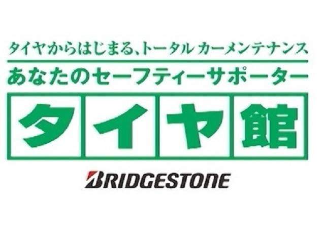 株式会社神栖タイヤのアルバイト情報