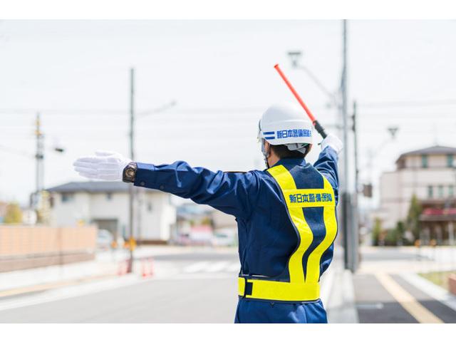 新日本警備保障のアルバイト情報