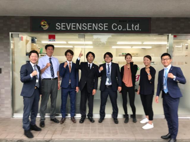 株式会社セブンセンス 仙台営業所のアルバイト情報