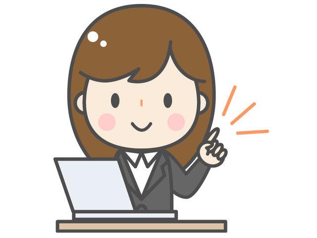 日栄飼料 株式会社のアルバイト情報