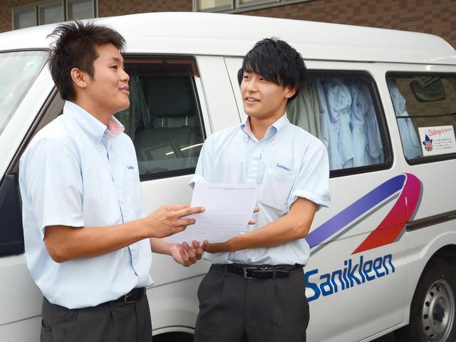 株式会社サニクリーン甲信越 伊那営業所のアルバイト情報