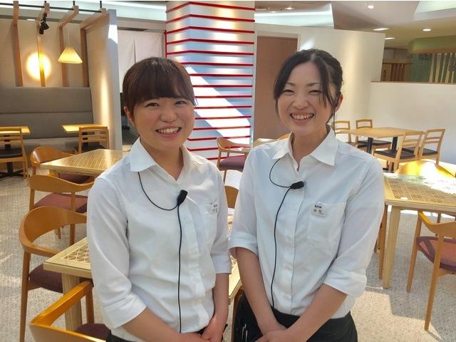 越品(えっぴん)ダイニング&カフェのアルバイト情報