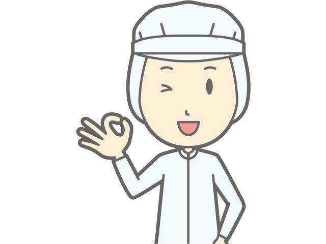 山吉青果食品株式会社のアルバイト情報