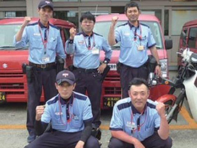 新津郵便局のアルバイト情報