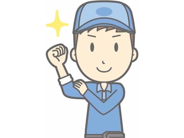 株式会社中央サービスのアルバイト情報