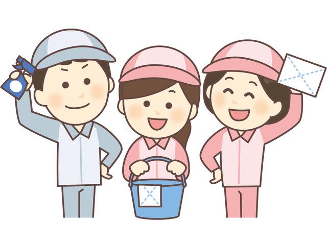 東京美装興業株式会社のアルバイト情報