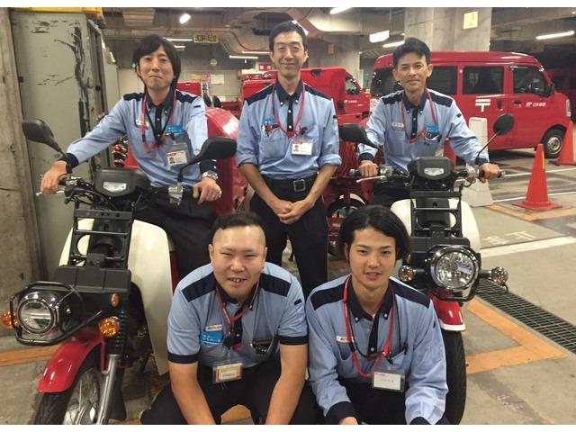 日本郵便株式会社 新潟中郵便局のアルバイト情報