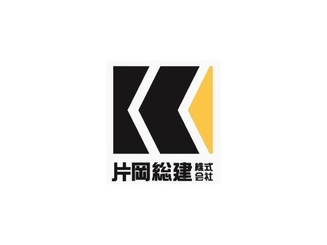片岡総建株式会社のアルバイト情報