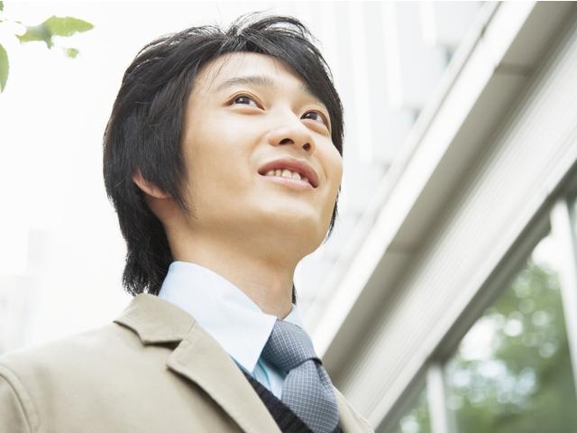 村田総業のアルバイト情報