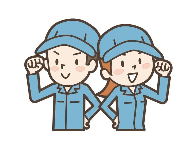 株式会社オガワ企画のアルバイト情報