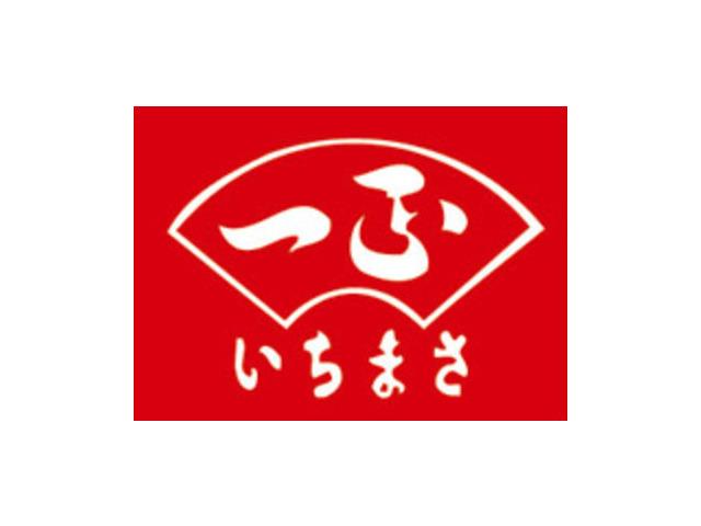 株式会社イチマサ冷蔵のアルバイト情報
