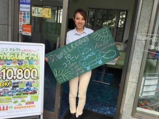 株式会社カーステーション新潟のアルバイト情報