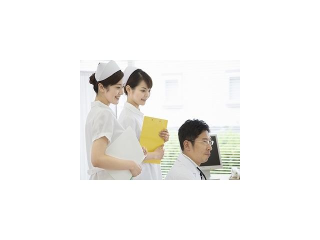 栗田病院のアルバイト情報