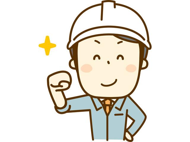 新井産業有限会社のアルバイト情報