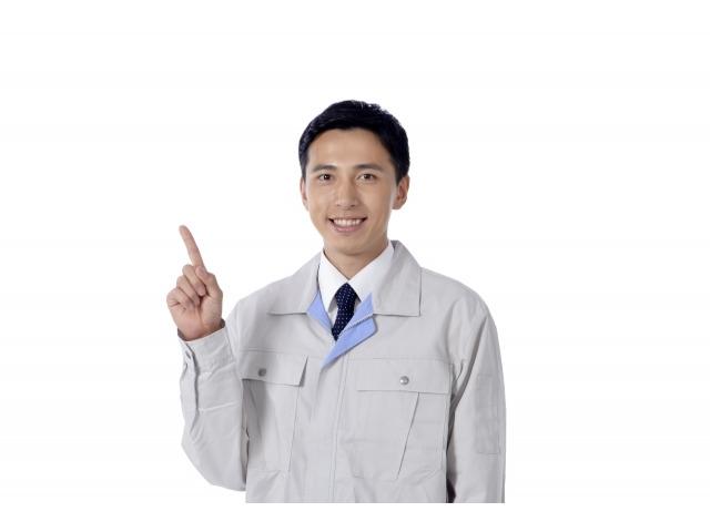 大宝株式会社 岩手営業所のアルバイト情報