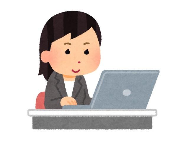 株式会社メイテックキャストのアルバイト情報