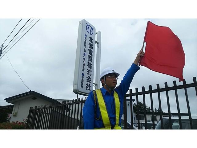 北部電設株式会社 警備事業部 仙台営業所のアルバイト情報