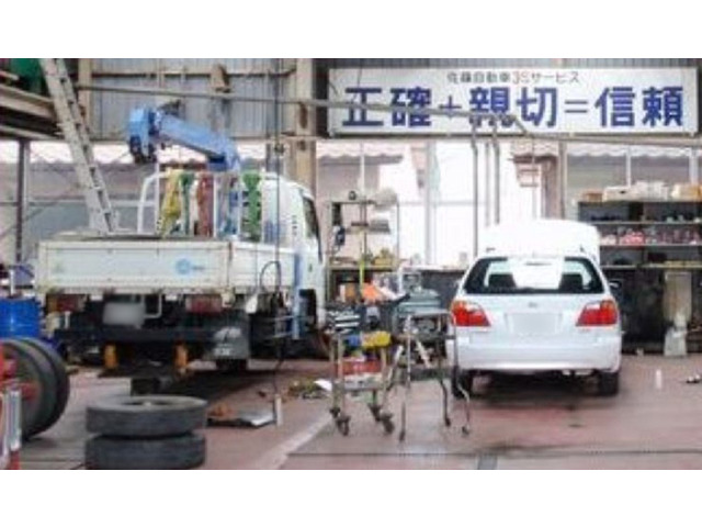 佐藤自動車工業株式会社のアルバイト情報
