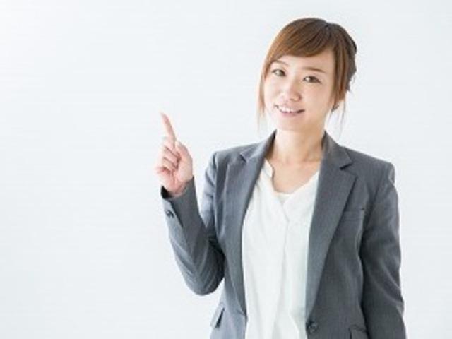 日本リックのアルバイト情報