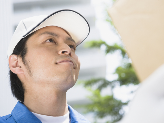 株式会社ジェイウェイブ 成田ワークセンターのアルバイト情報