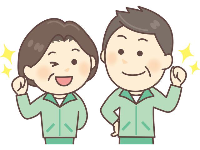 シーデーピージャパン株式会社 仙台営業所のアルバイト情報