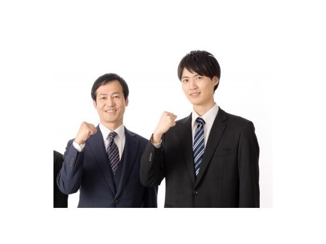 株式会社サニースタッフ仙台 南仙台支部のアルバイト情報