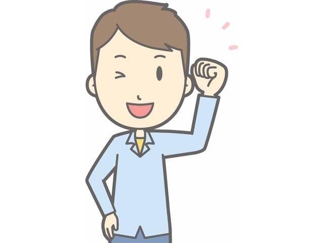 株式会社アウトソーシング 仙台営業所のアルバイト情報