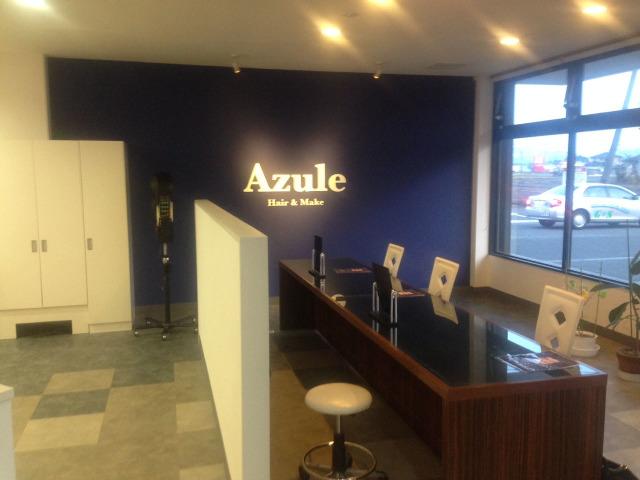 Azule(アズール)のアルバイト情報
