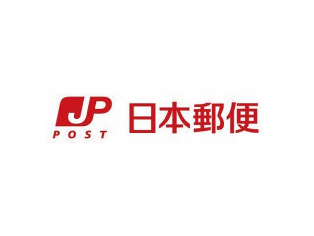 日本郵便 長岡西郵便局の求人