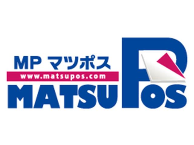 松本ポスティング株式会社のアルバイト情報