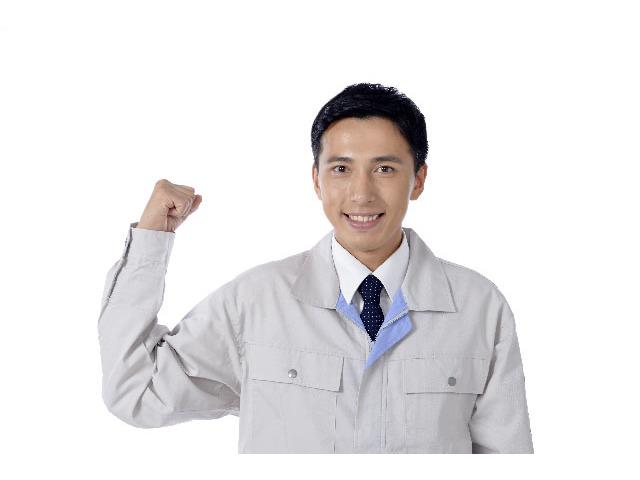 東日本エコロジー株式会社のアルバイト情報